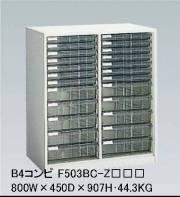 F503BC.jpg